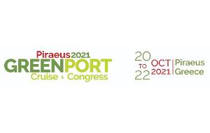 Image_00_GreenPort 2021-spo-home